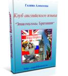 Создание электронных книг